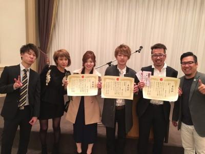 2016年愛知SUMCで表彰されました!
